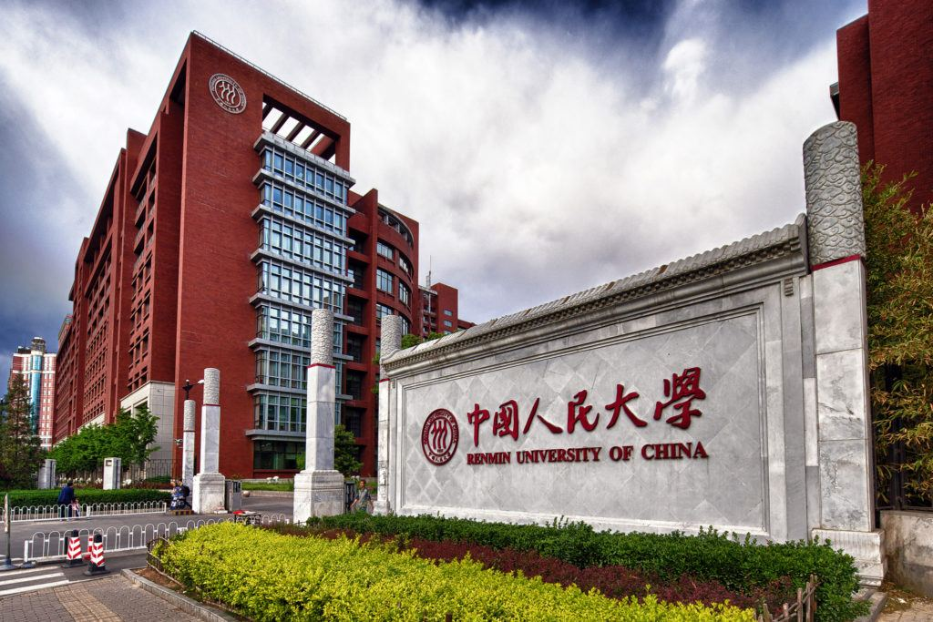 Yi Sun's alma mater, Renmin University of China