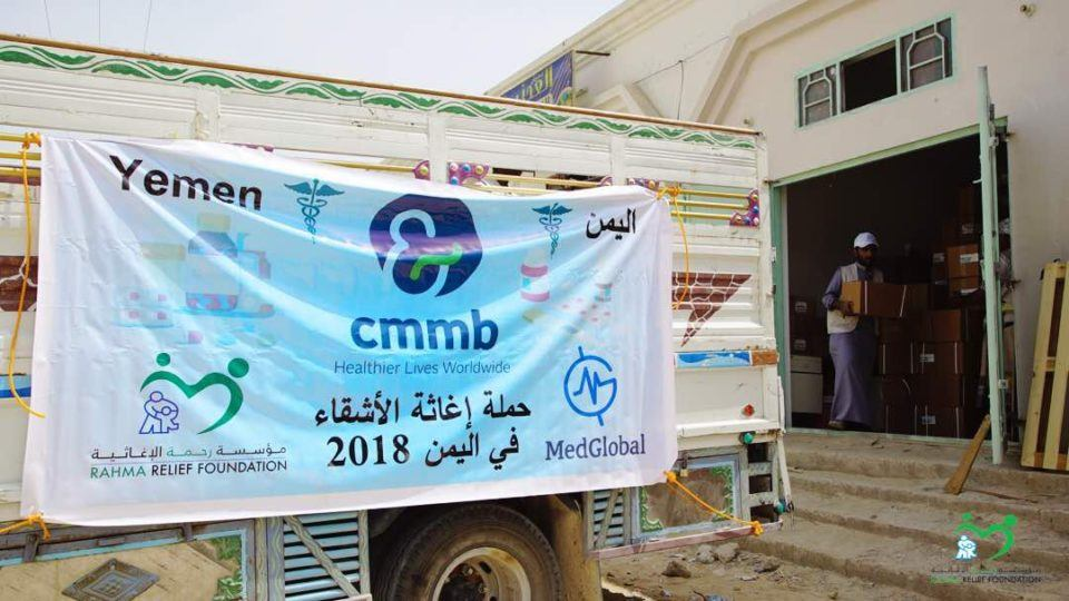 CMMB relief efforts in Yemen