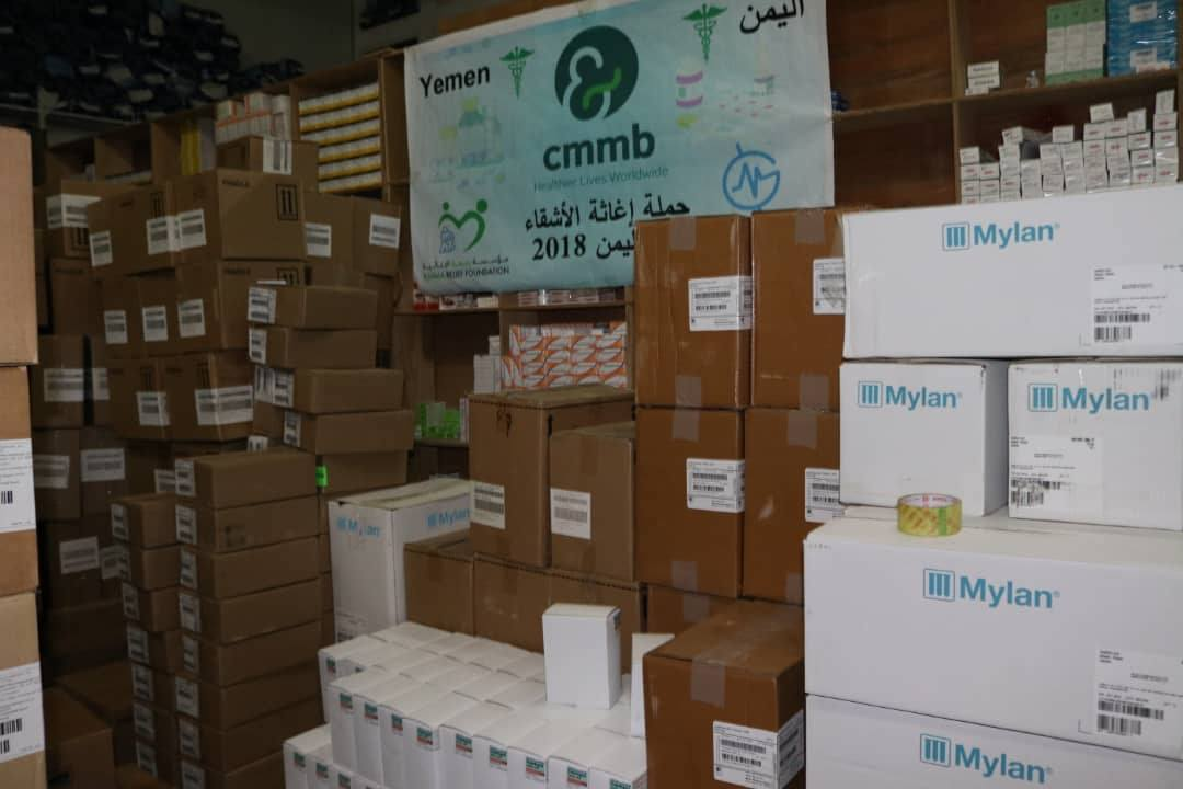 Medical supplies shipment sent to Yemen