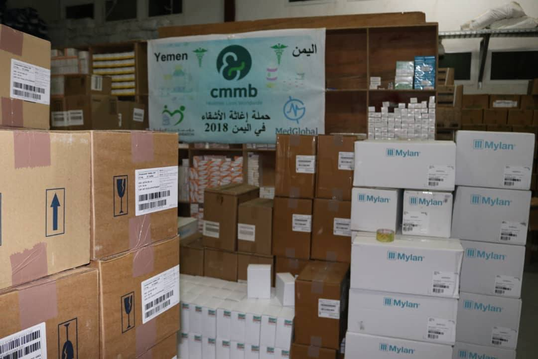 Yemen medical relief efforts
