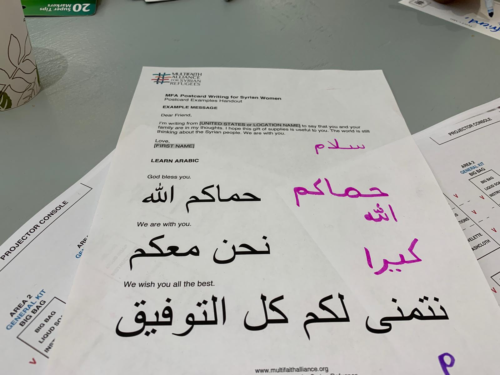 "In Arabic and English: ""God bless you."" ""We are with you."" ""We wish you all the best."""