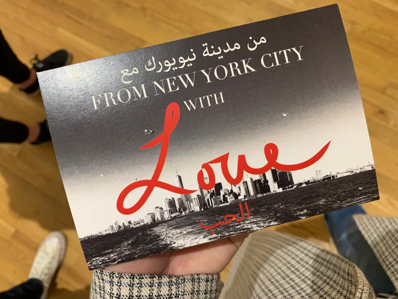from new york city with love postcard