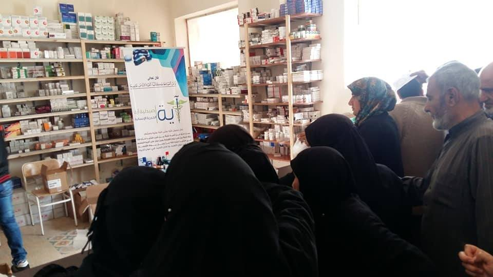 pharmacy in Syria