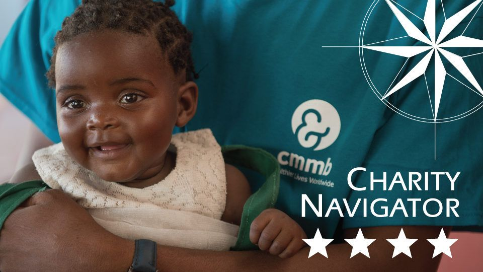 CMMB Charity Navigator 4-Star Charity